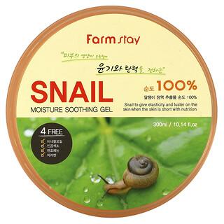 Farmstay, جل مرطّب وملطّف للبشرة من إفرازات الحلزون النقية 100%، 10.14 أونصة سائلة (300 مل)