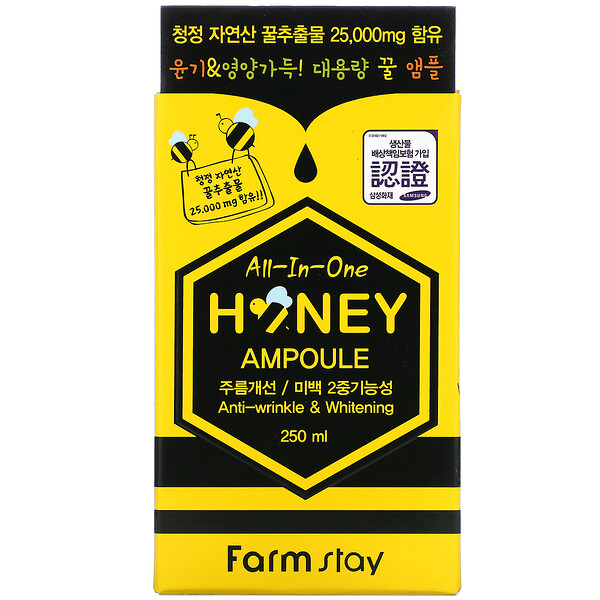 All-In-One Honey Ampoule, 250 ml