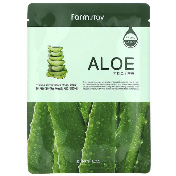 Visible Difference Beauty Mask Sheet, Aloe, 1 Sheet, 0.78 fl oz (23 ml)