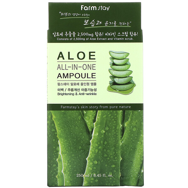 All-In-One Ampoule, Aloe, 8.45 fl oz (250 ml)