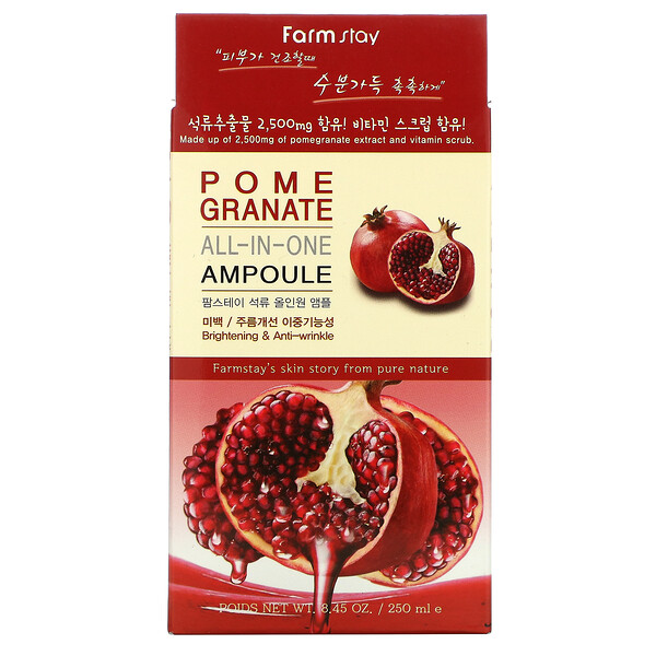 All-In-One Ampoule, Pomegranate, 8.45 oz (250 ml)