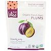 Fruit Bliss, オーガニック・フレンチアジャンプラム、5 oz (142 g)