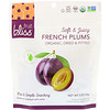 Fruit Bliss, Organic, Dried & Pitted French Plums, 5 oz (142 g)