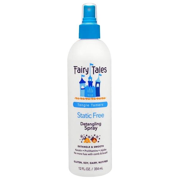 Fairy Tales, Detangling Spray, Static Free, Tangle Tamers, 12 fl oz (354 ml) (Discontinued Item)