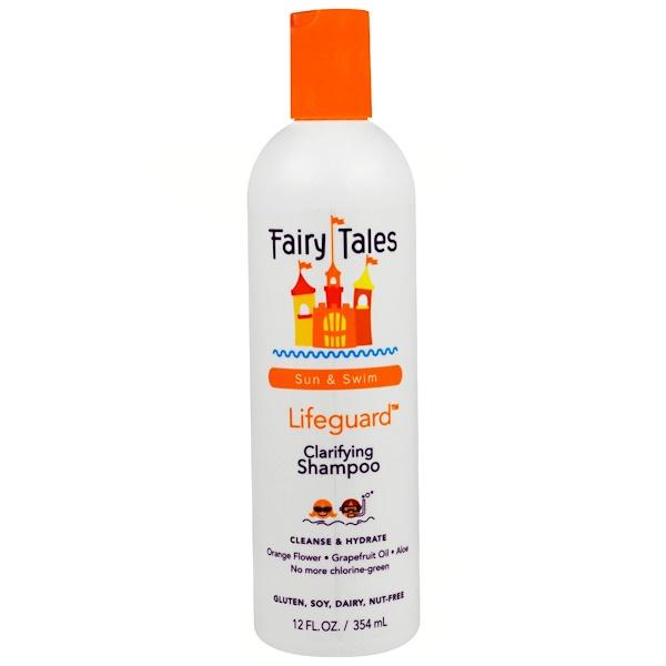 Fairy Tales, Clarifying Shampoo, Lifeguard, Sun & Swim, 12 fl oz (354 ml) (Discontinued Item)