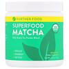 Further Food, ماتشا فائقة القيمة الغذائية، 2.65 أونصة (75 جم)