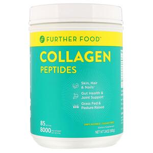 Further Food, Collagen Peptides, Pure Protein Powder, Unflavored, 24 oz (680 g) отзывы