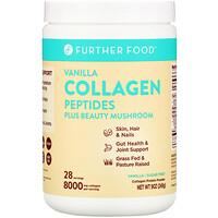 Further Food, Péptidos de colágeno más hongos de belleza, Vainilla, 249g (9oz)