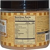 FunFresh Foods, Dowd & Rogers, Peanut Powder with Cacao , 7 oz (196 g) (Discontinued Item)