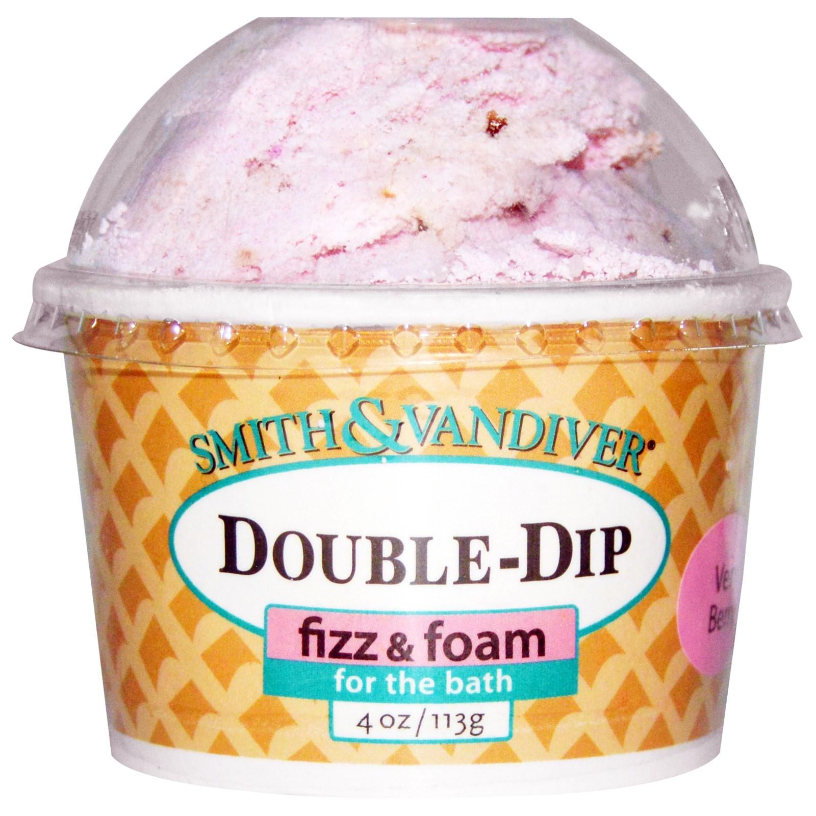 Smith & Vandiver, Двойное макание, пена и шипучка для ванн, ягодный ароматизатор, 4 унции (113 г)