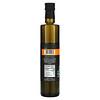Gaea, Sitia Extra Virgin Olive Oil, Rich, 16.9 fl oz (500 ml)