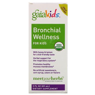 Gaia Herbs Bronchial Wellness for Kids, для детей, без алкоголя, 89 мл (3 жидких унции)  - купить со скидкой