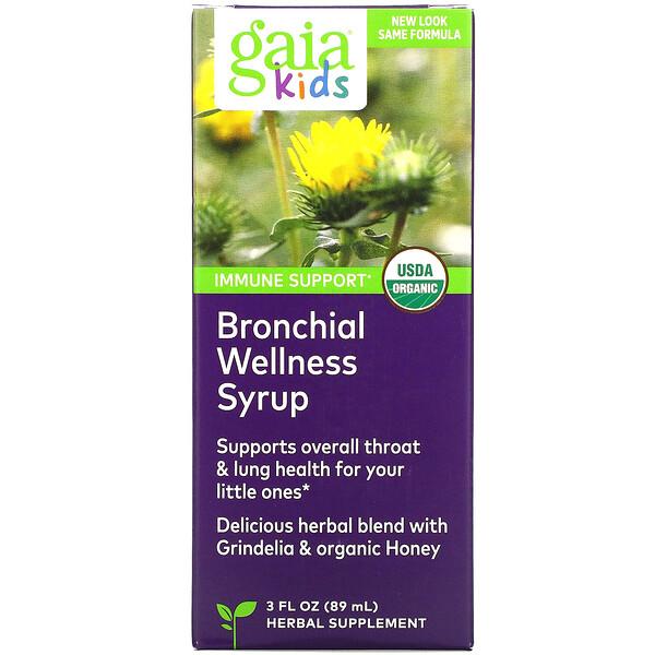 Bronchial Wellness Syrup for Kids, 3 fl oz (89 ml)