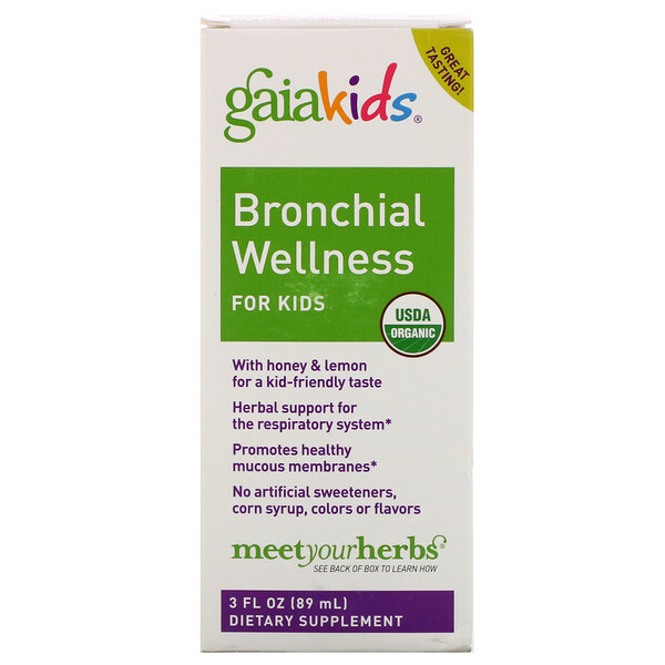 Bronchial Wellness for Kids, 3 fl oz (89 ml)