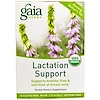 Gaia Herbs, Lactation Support, Caffeine-Free, 16 Tea Bags, 1.13 oz (32 g)