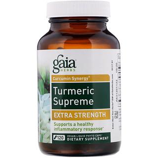 Gaia Herbs, ターメリック・スプリーム、べジ・リキッド・フィト・キャップ 120錠