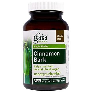 Gaia Herbs, لحاء القرفة ، 120 الخضروات السائل أعشاب قبعات