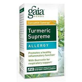Gaia Herbs, تروميرك سوبريم ، الحساسية، 60 كبسولة عشبية سائلة