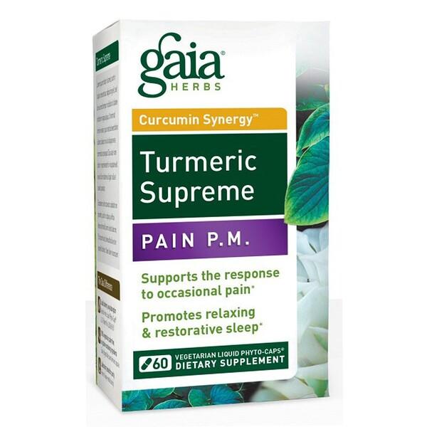 Gaia Herbs, Turmeric Supreme, против ночных болей, 60 вегетарианских гелевых фито-капсул (Discontinued Item)