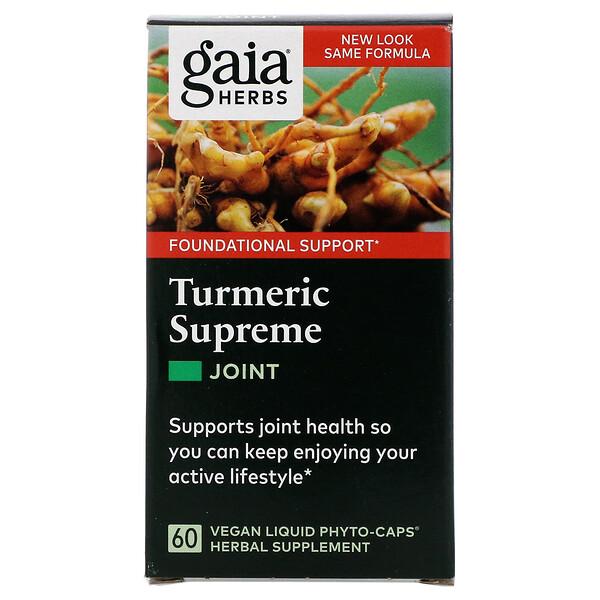 Turmeric Supreme, Joint, 60 Vegan Liquid Phyto-Caps