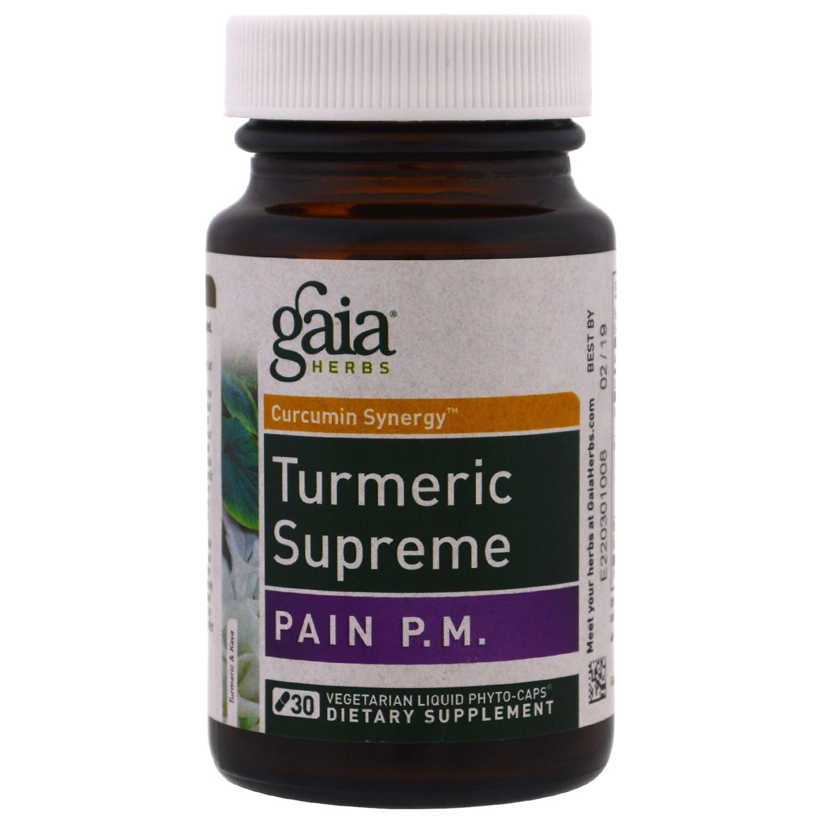 Gaia Herbs, Turmeric Supreme, Средство от боли в ночное время, 30 вегетарианских жидких фито-капсул