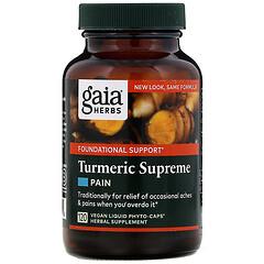 Gaia Herbs, 薑黃上尊,止痛,120 粒全素液體素食膠囊