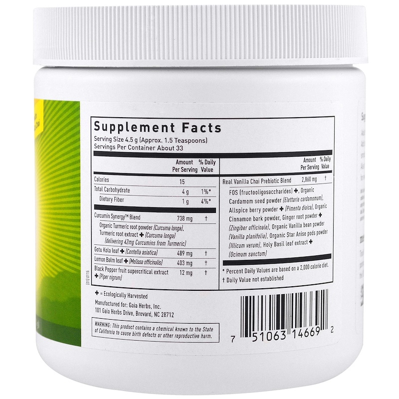 Gaia Herbs, TurmericBoost, Uplift, 5.29 oz (150 g) - photo 1