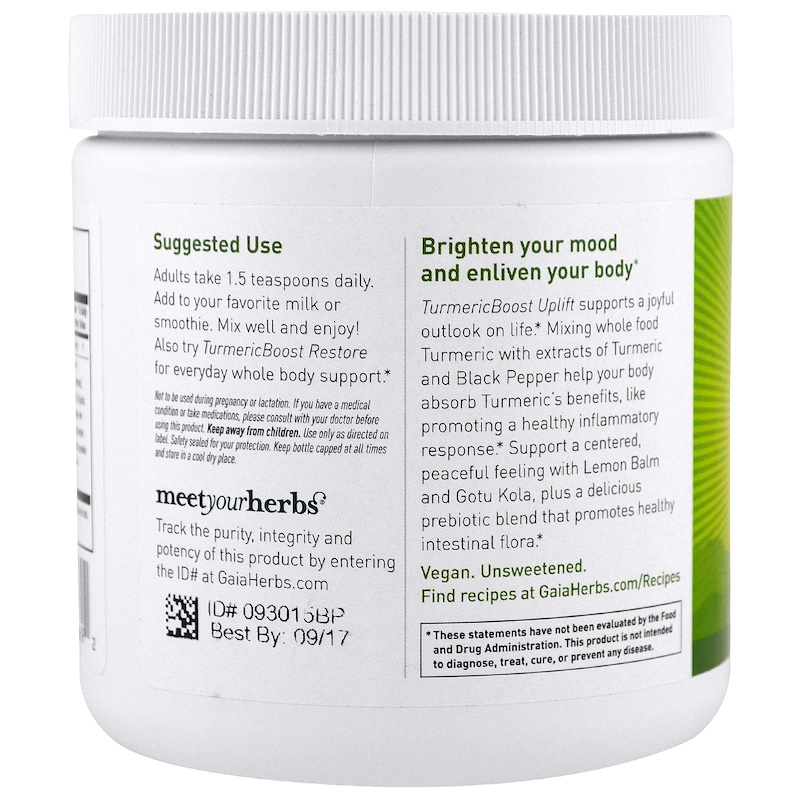 Gaia Herbs, TurmericBoost, Uplift, 5.29 oz (150 g) - photo 2