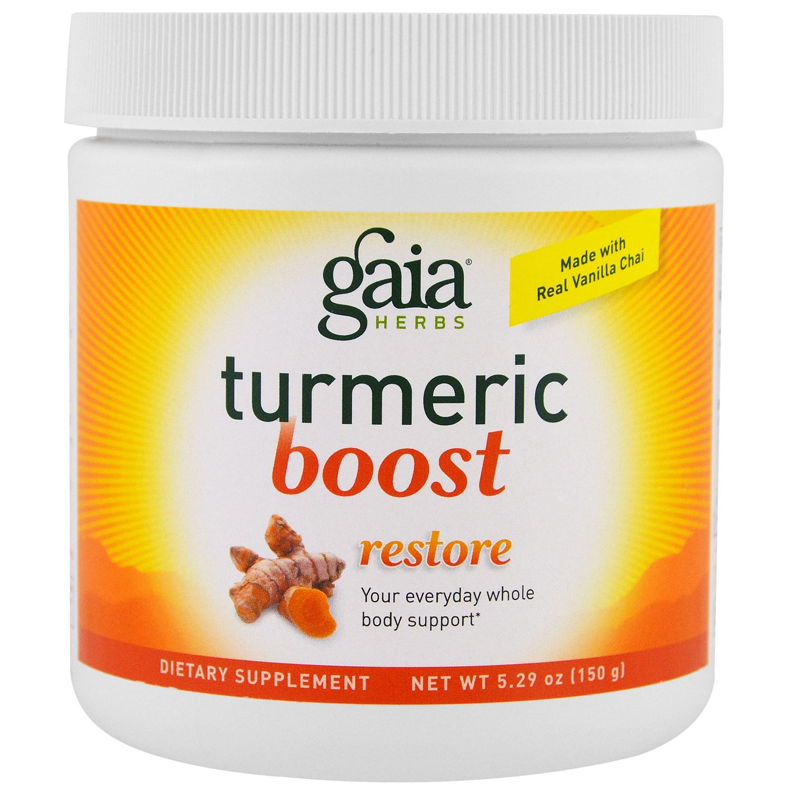 Gaia Herbs, Восстанавливающий крем TurmericBoost, 5,29 унции (150 г)