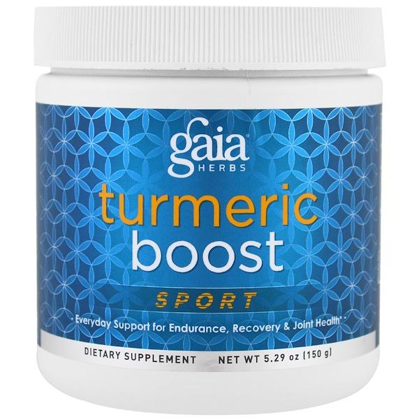 Gaia Herbs, 薑黃補充,運動,5、29盎司(150克)