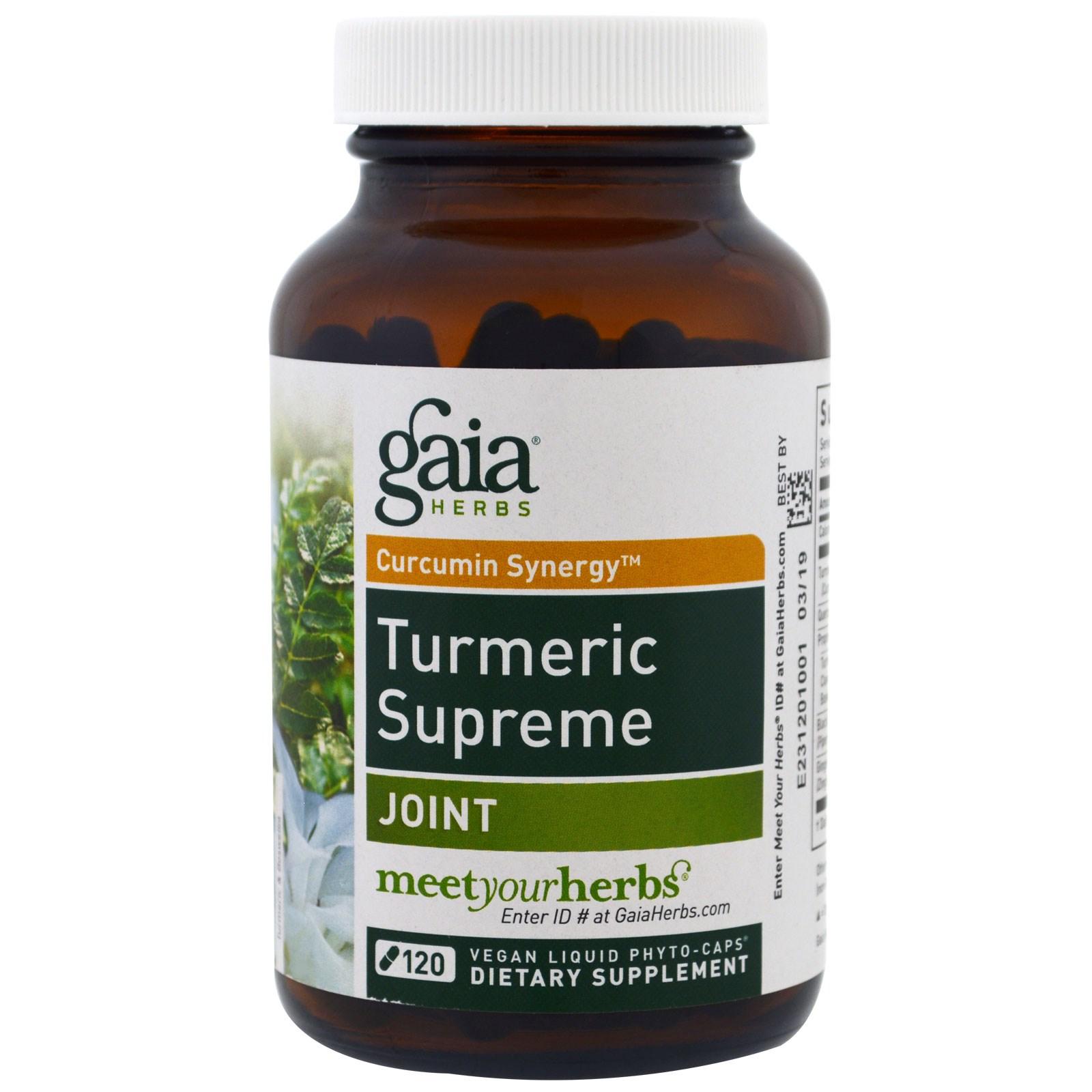 Gaia Herbs, Turmeric Supreme, суставы, 120 вегетерианских жидких фитокапсул