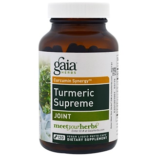 Gaia Herbs, 터머릭 수프림, 관절, 120 식물성 액상 파이토 캡슐
