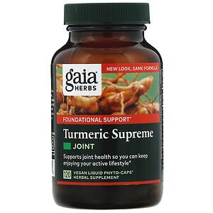 Гайа Хербс, Turmeric Supreme, Joint, 120 Vegan Liquid Phyto-Caps отзывы покупателей