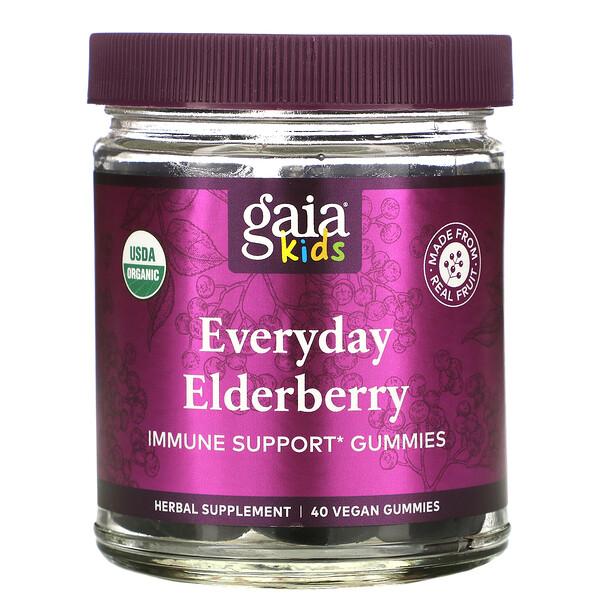 Gaia Herbs, 儿童,每日接骨木浆果免疫支持软糖,40 颗纯素食软糖