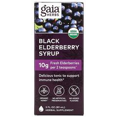 Gaia Herbs, 黑接骨木果糖漿,3 液量盎司(89 毫升)