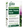 Молоко из семени чертополоха, 60 вегетарианских капсул