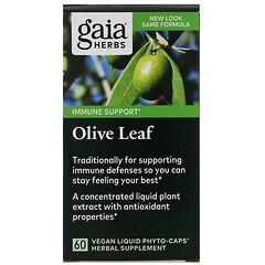Gaia Herbs, 橄欖葉素食膠囊,60粒