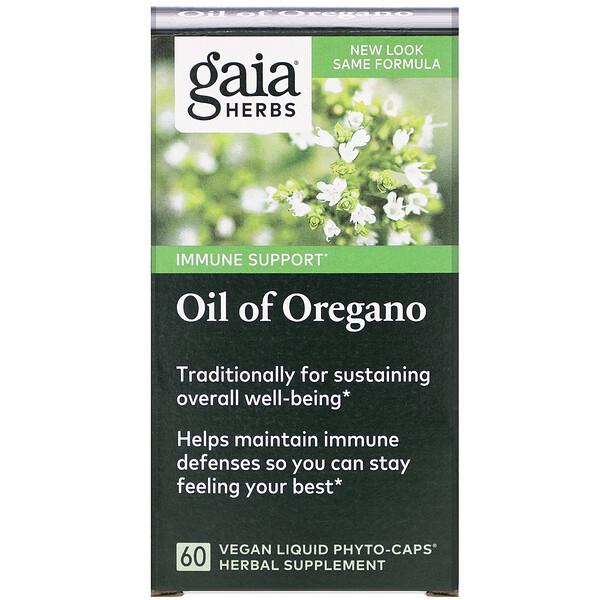 Oil of Oregano, 60 Vegan Liquid Phyto-Caps