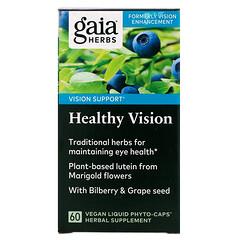 Gaia Herbs, SystemSupport,加強視覺,60粒植物液體膠囊