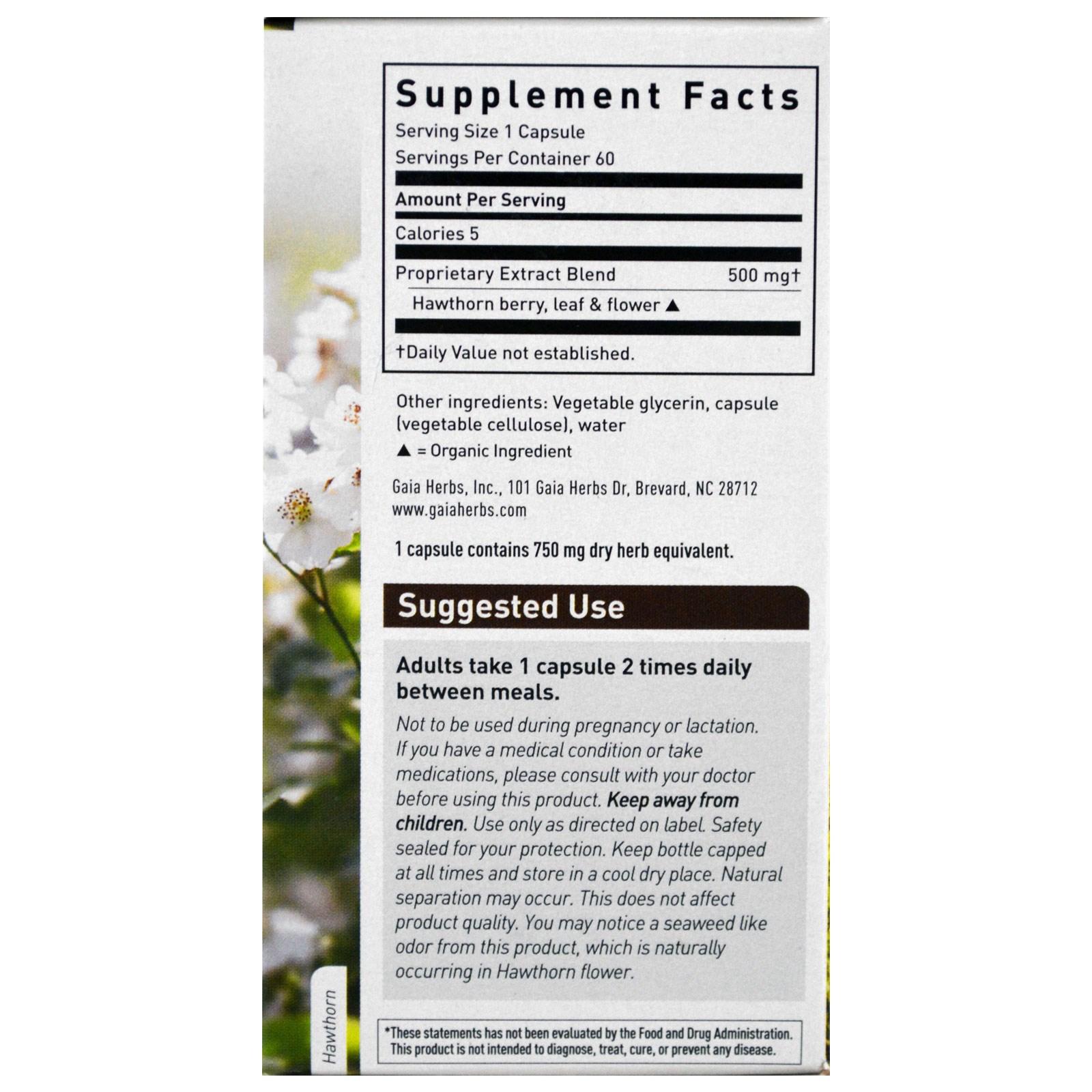 Gaia Herbs Hawthorn Supreme 60 Vegetarian Liquid Phyto Caps