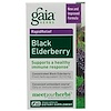 Gaia Herbs, Black Elderberry, 60 Vegan Capsules