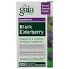 Gaia Herbs, ブラックエルダーベリー、ビーガンカプセル60錠