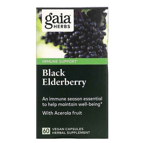 Gaia Herbs, סמבוק שחור עם פרי אסרולה, 60 כמוסות טבעוניות