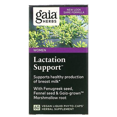 Купить Gaia Herbs Добавка для поддержки грудного вскармливания, 60веганских капсул Liquid Phyto-Caps