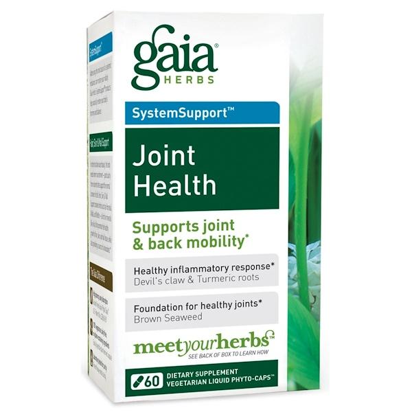 Gaia Herbs, Joint Health, 60 Veggie Liquid Phyto-Caps (Discontinued Item)