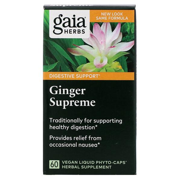Ginger Supreme, 60 Vegan Liquid Phyto-Caps
