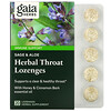 Gaia Herbs, Herbal Throat Lozenges, Sage & Aloe, 20 Lozenges