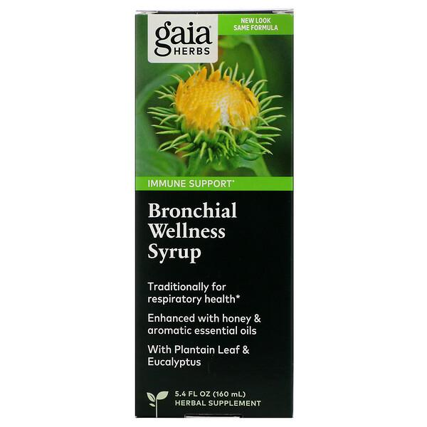 Bronchial Wellness Syrup, 5.4 fl oz (160 ml)
