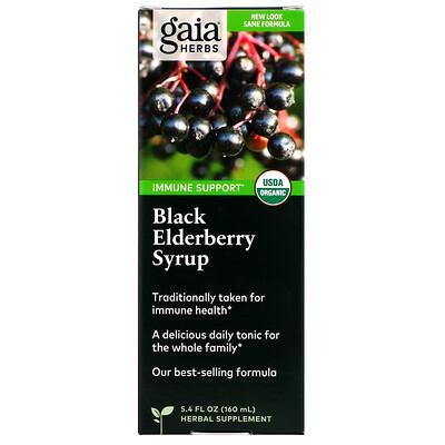 Купить Gaia Herbs Сироп из черной бузины, 160 мл (5, 4 жидк. унций)