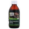 Gaia Herbs, Black Elderberry Syrup, 5.4 fl oz (160 ml)